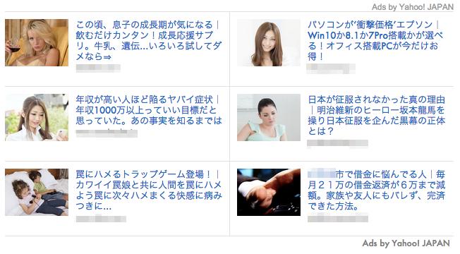 Yahoo_ad